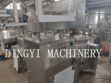 Compact Structure Vacuum Homogenizer Cream Mixer , Stable Cosmetic Homogenizer