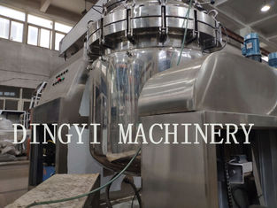 High Shear Vacuum Emulsifying Mixer / Stainless Electric Emulsifier Machine